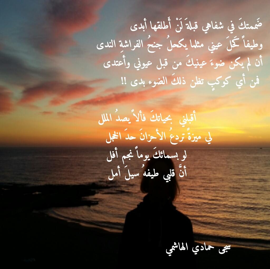 بالصور شعر حب وشوق , الحب والشوق بين ابيات الشعر 3875 4