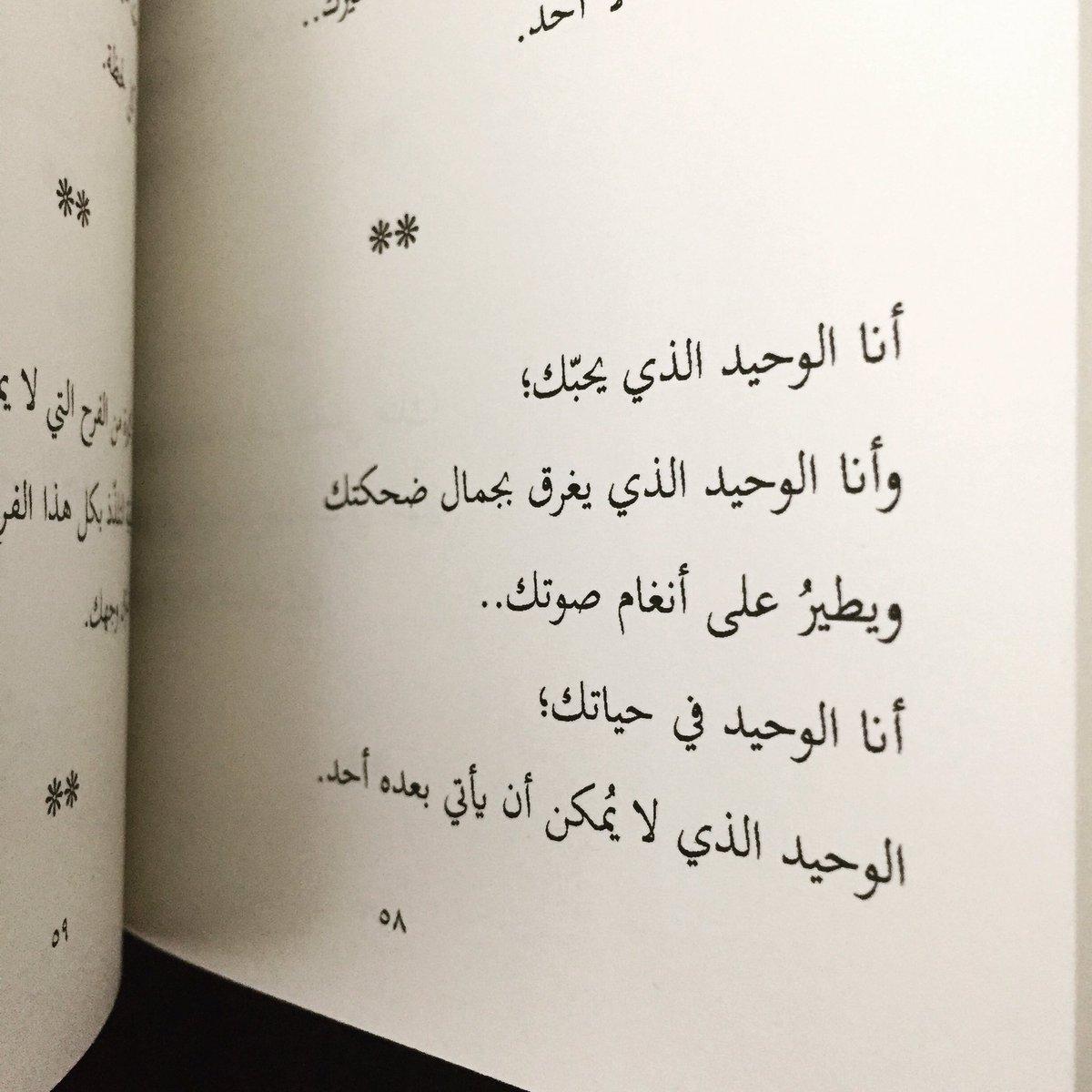 بالصور شعر حب وشوق , الحب والشوق بين ابيات الشعر 3875 8