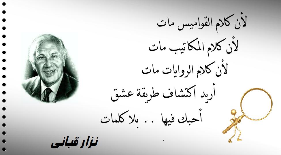 بالصور شعر حب وشوق , الحب والشوق بين ابيات الشعر 3875