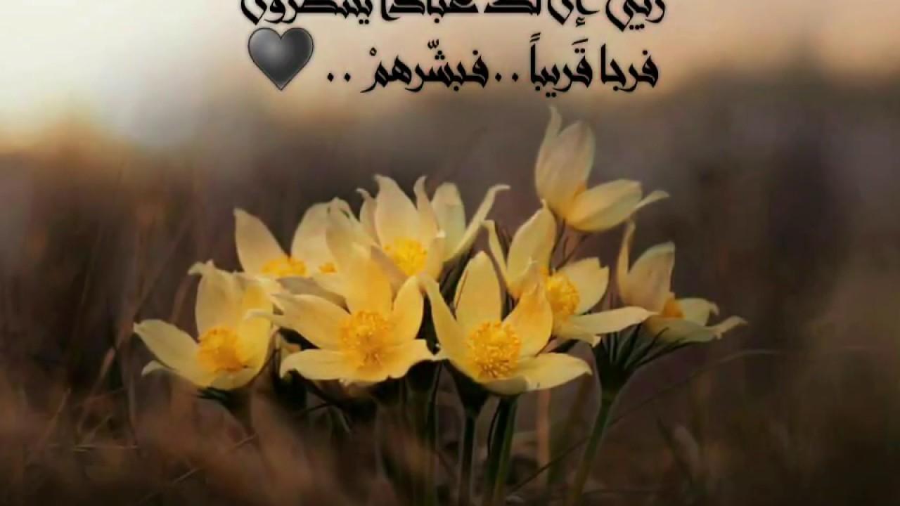 بالصور صباح الجمعه , كلمات جميله عن الجمعه المباركه 3901 15