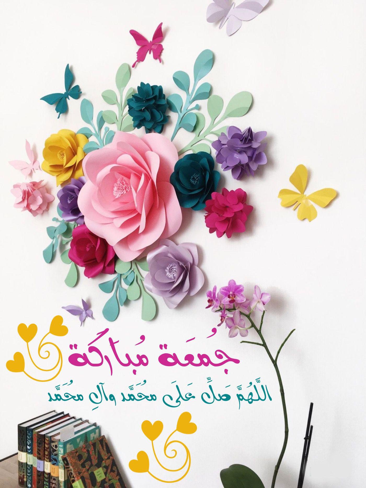 بالصور صباح الجمعه , كلمات جميله عن الجمعه المباركه 3901 5