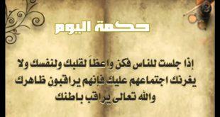 صوره ابيات شعر قصيره حكم , اشعار قصيره للحكم والموعظة