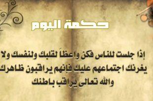 بالصور ابيات شعر قصيره حكم , اشعار قصيره للحكم والموعظة 3903 10 310x205