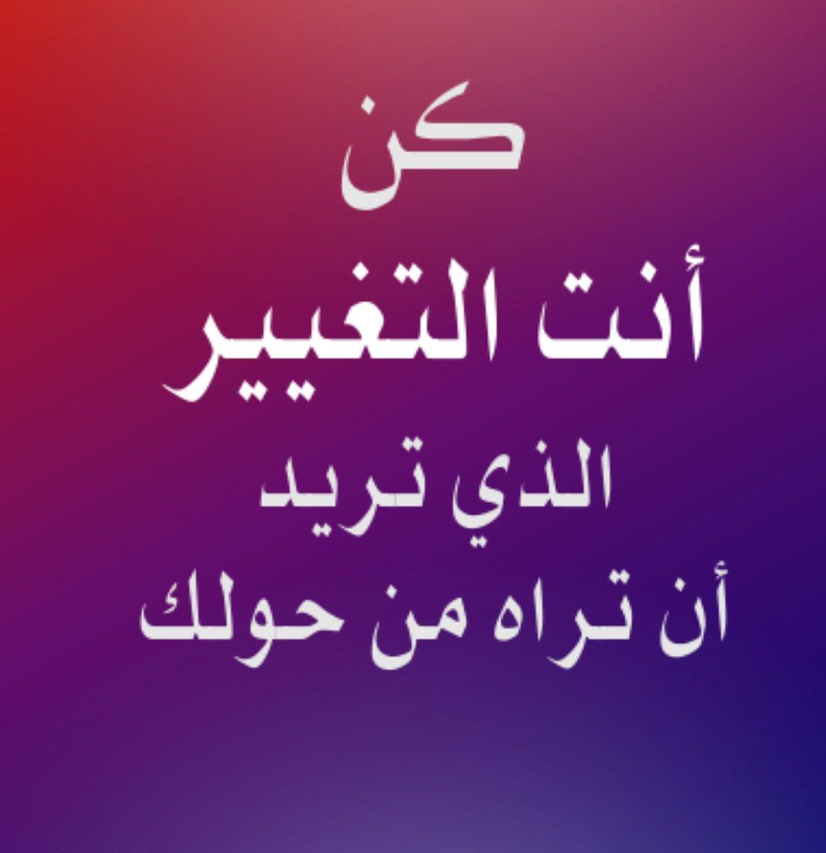 بالصور ابيات شعر قصيره حكم , اشعار قصيره للحكم والموعظة 3903 6