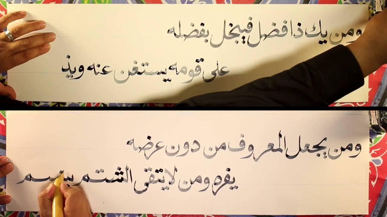 بالصور ابيات شعر قصيره حكم , اشعار قصيره للحكم والموعظة 3903 9