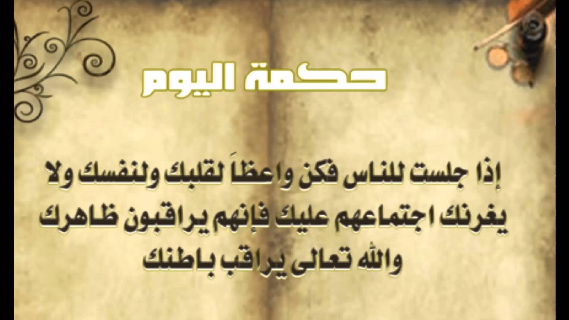 صور ابيات شعر قصيره حكم , اشعار قصيره للحكم والموعظة