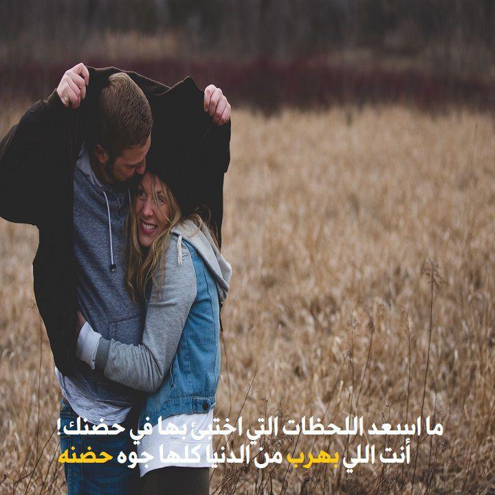 بالصور صور حب و رومنسية , من اجمل المشاعر الحب والرومانسيه