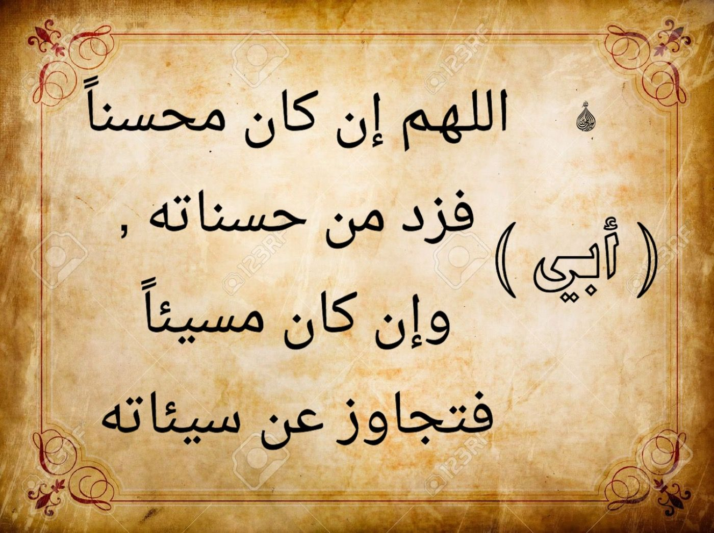 بالصور صور عن الدين , الدين واجمل صور له 4653 17