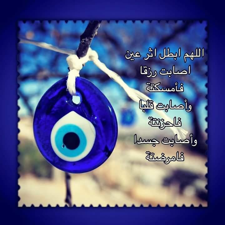 بالصور صور عن الدين , الدين واجمل صور له 4653 19