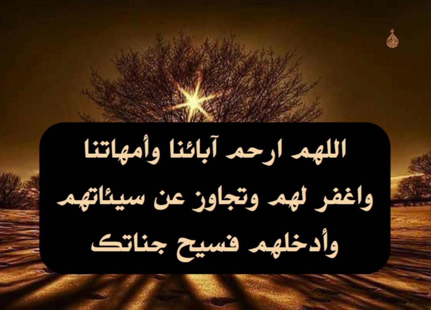 بالصور صور عن الدين , الدين واجمل صور له 4653 21