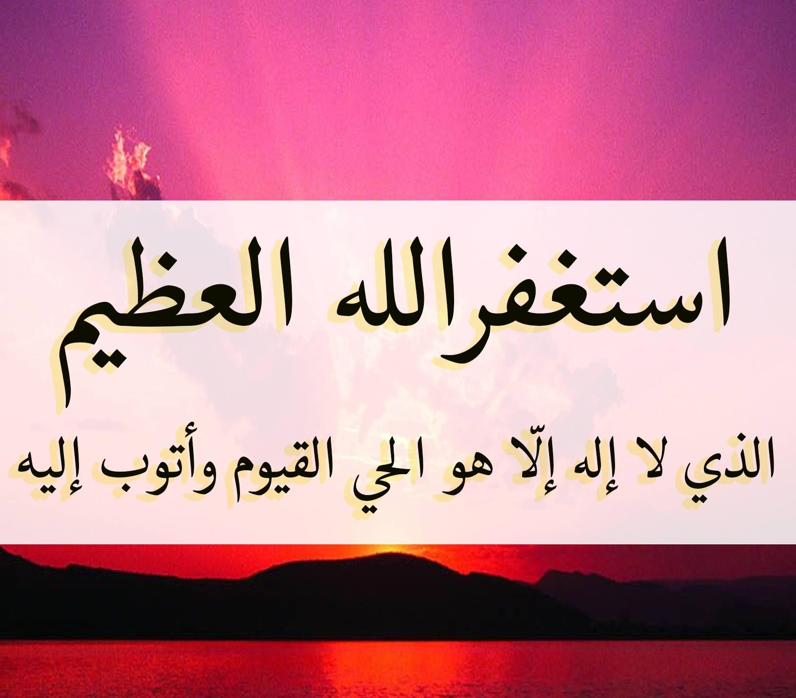 بالصور صور عن الدين , الدين واجمل صور له 4653 24