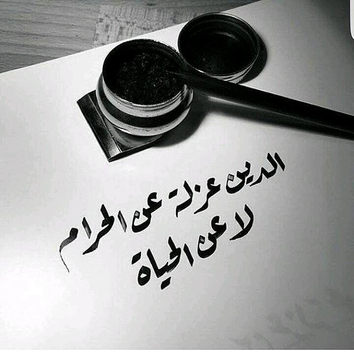 بالصور صور عن الدين , الدين واجمل صور له 4653 26