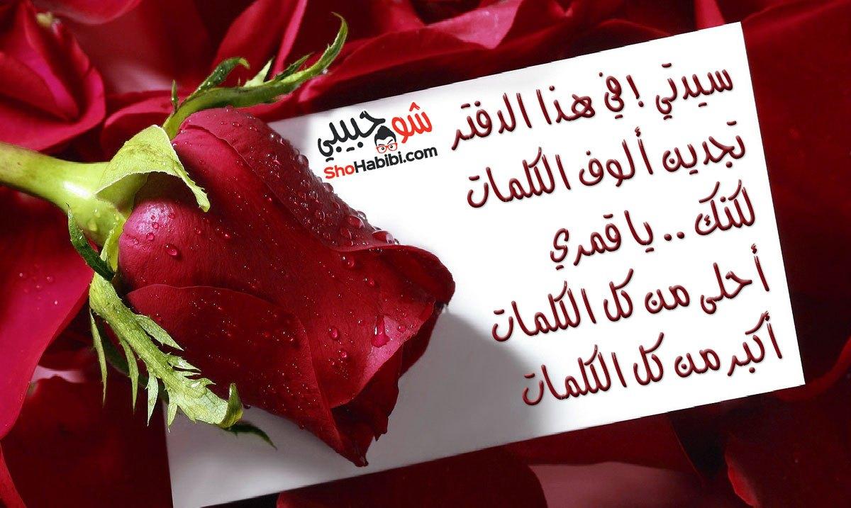 بالصور صور حب و غرام , الحب والغرام يندمجوا فى صورة 4664 1