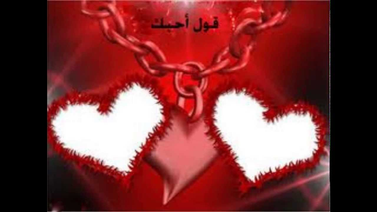 بالصور صور حب و غرام , الحب والغرام يندمجوا فى صورة 4664 3