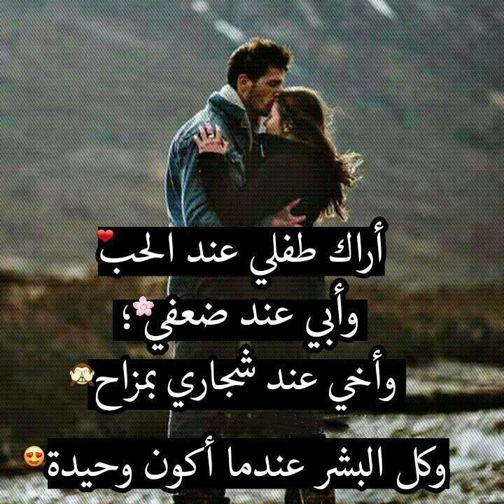بالصور صور حب و غرام , الحب والغرام يندمجوا فى صورة 4664 4