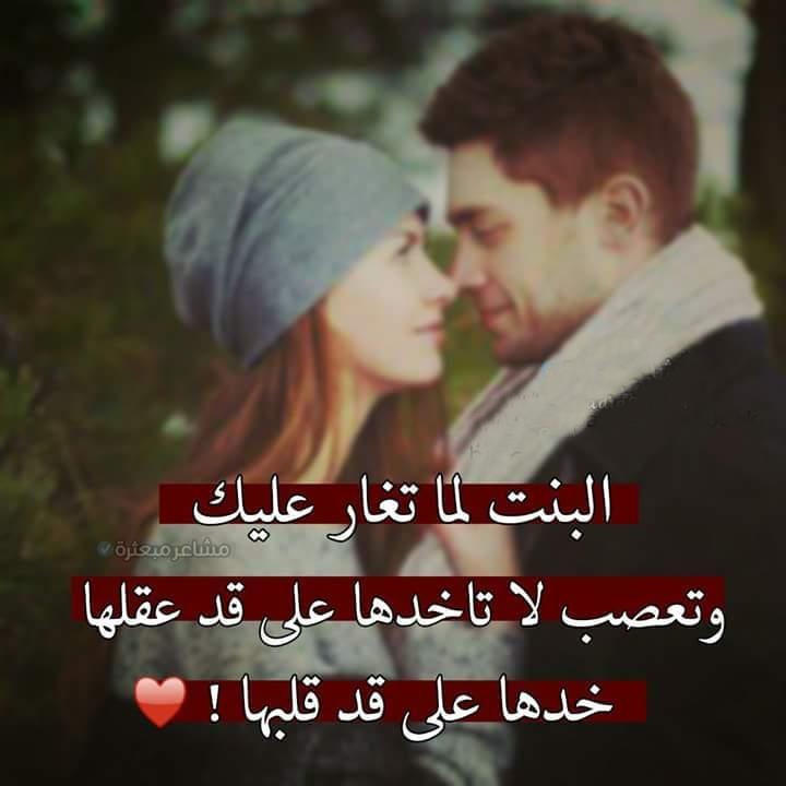 بالصور حب وغرام , كلمه عن حبى وغرامى 4687 10