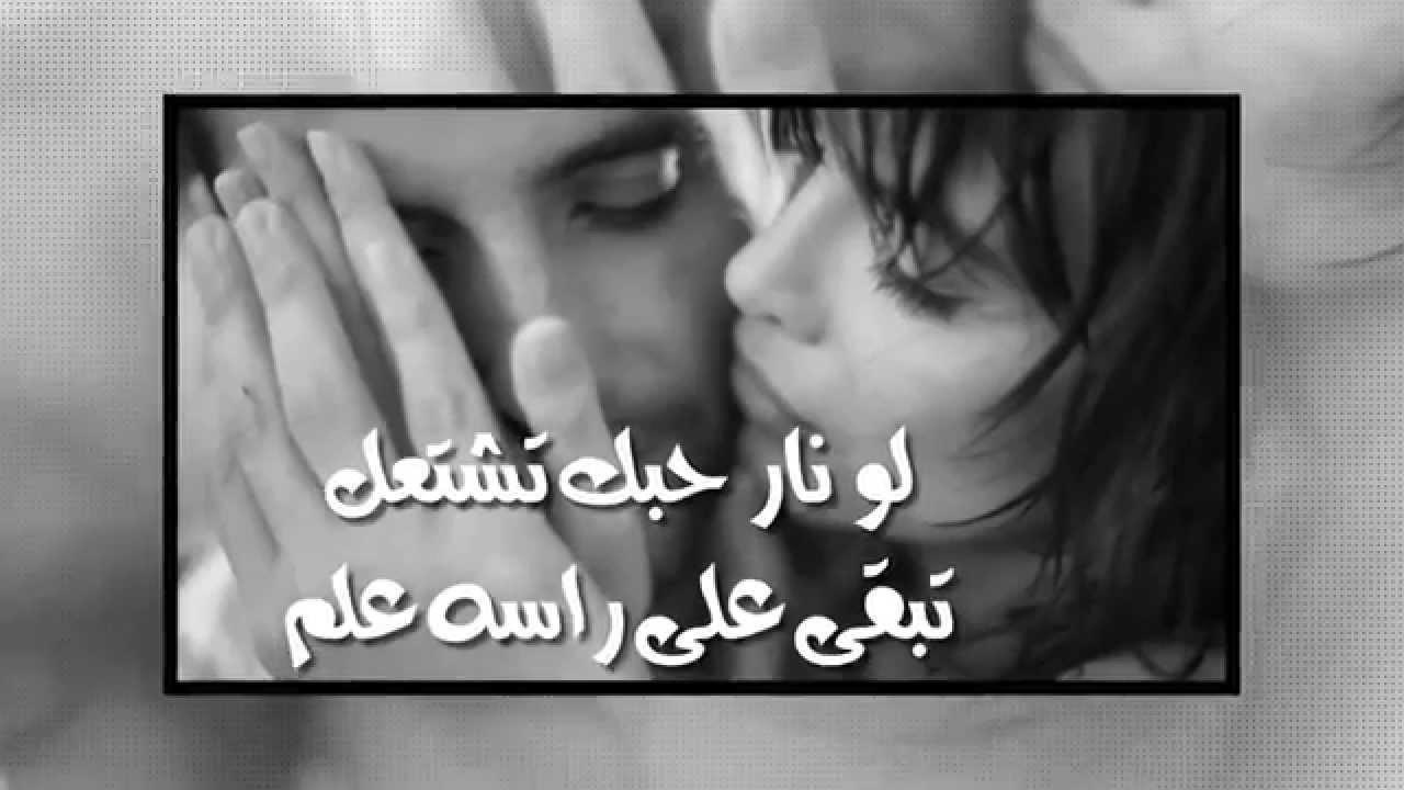 بالصور حب وغرام , كلمه عن حبى وغرامى 4687 4