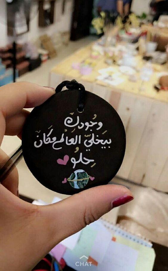 بالصور حب وغرام , كلمه عن حبى وغرامى 4687 5