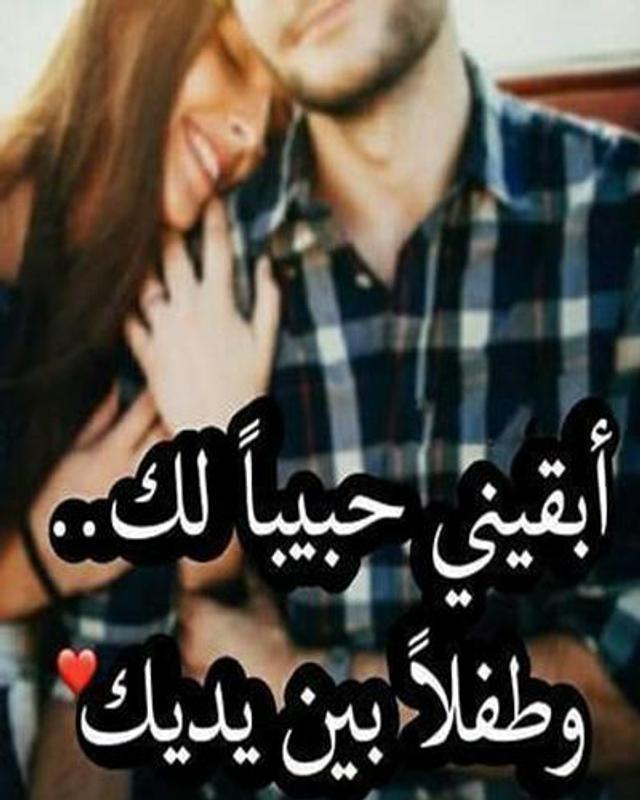 بالصور حب وغرام , كلمه عن حبى وغرامى 4687 6