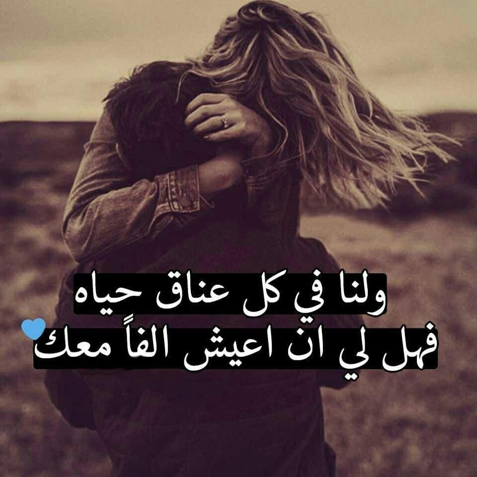 بالصور حب وغرام , كلمه عن حبى وغرامى 4687 7
