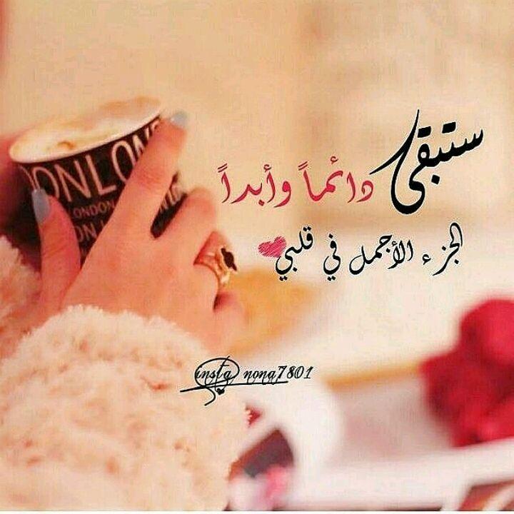 بالصور حب وغرام , كلمه عن حبى وغرامى 4687 9