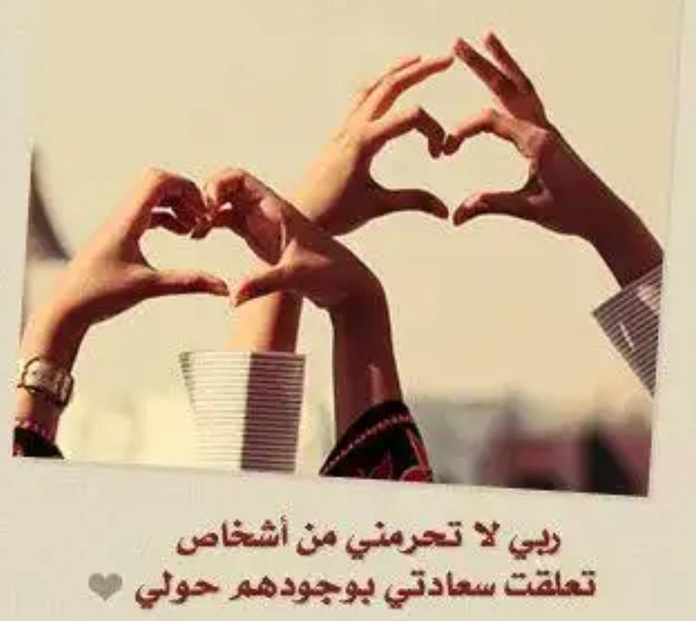 بالصور حب وغرام , كلمه عن حبى وغرامى 4687