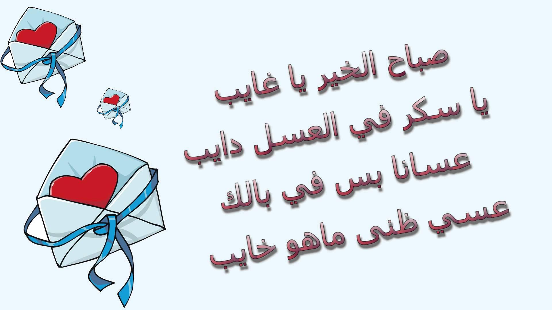 بالصور صباح العسل , احلى صباح مع كلمات براقه 4701 1