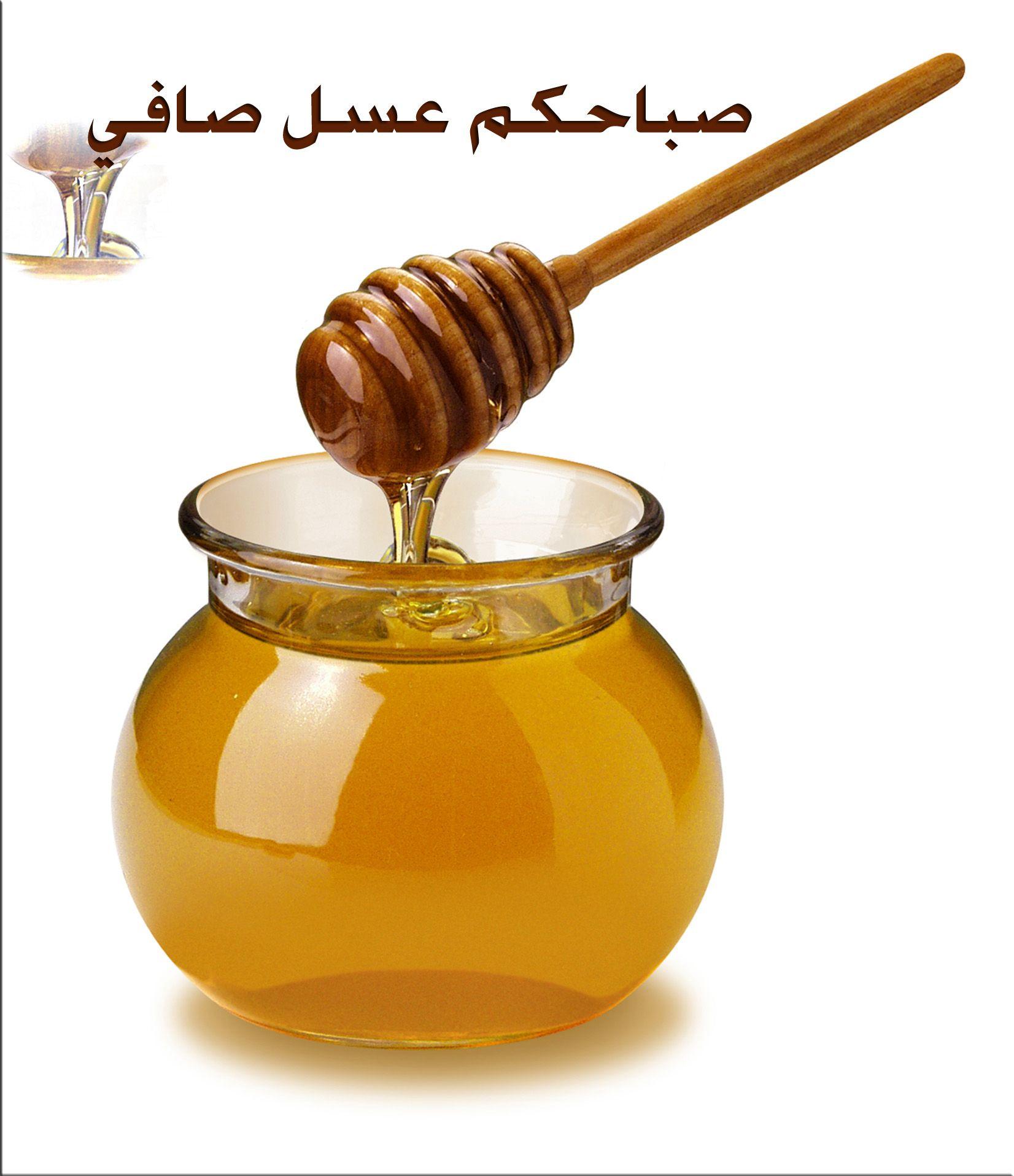 بالصور صباح العسل , احلى صباح مع كلمات براقه 4701 8