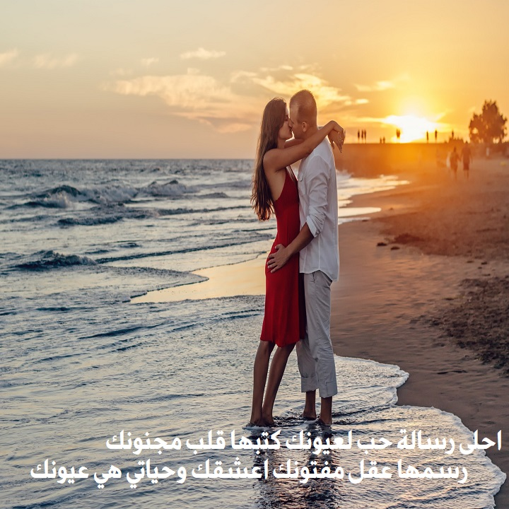 بالصور حب صور , الحب فى صوره جميله 4702 3