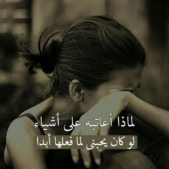 بالصور صور حزينه جدا , الحزن وطرق التعبير عنه فى صورة 4734 7