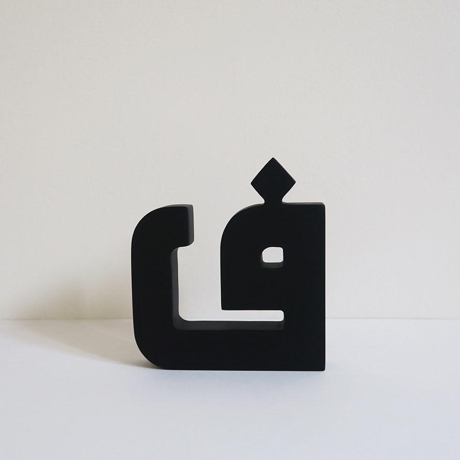 بالصور صور حرف ف , حروف من اللغه العربيه 4744 11