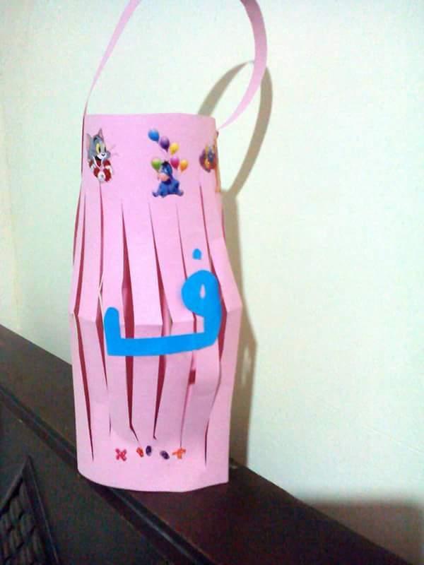 بالصور صور حرف ف , حروف من اللغه العربيه 4744 3