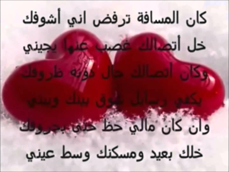بالصور كلمات في الحب والغرام والعشق احلى كلام في الحب , كلام جميل ليجمع كل حبيبين 4794 3