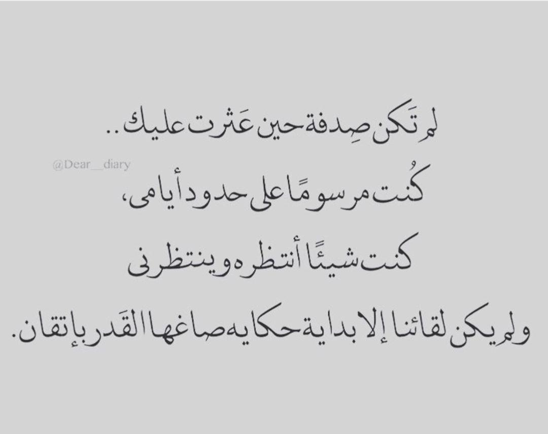 Image result for كلام فى الحب