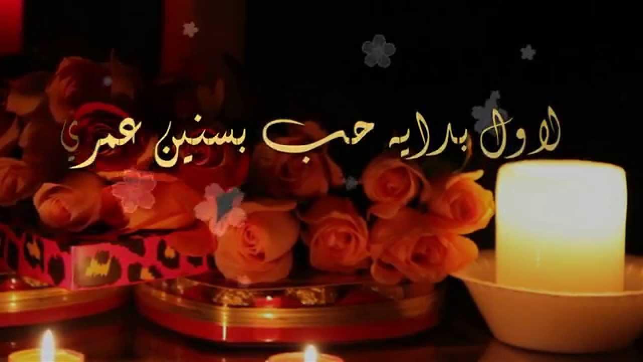 بالصور مسجات عيد زواج , رسائل بين المتجوزين فى اعياد الزواج 4815 1