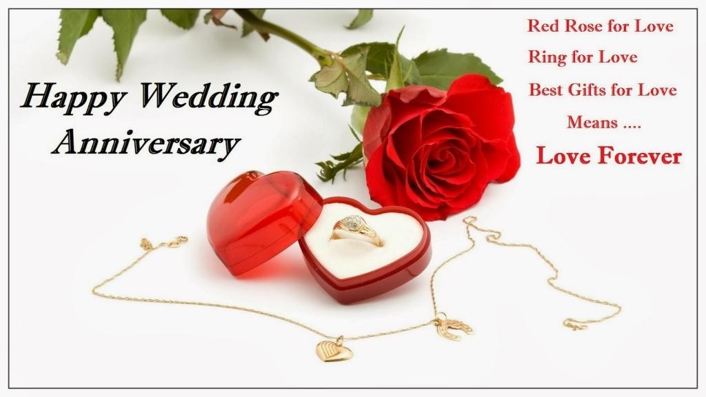 بالصور مسجات عيد زواج , رسائل بين المتجوزين فى اعياد الزواج 4815 9
