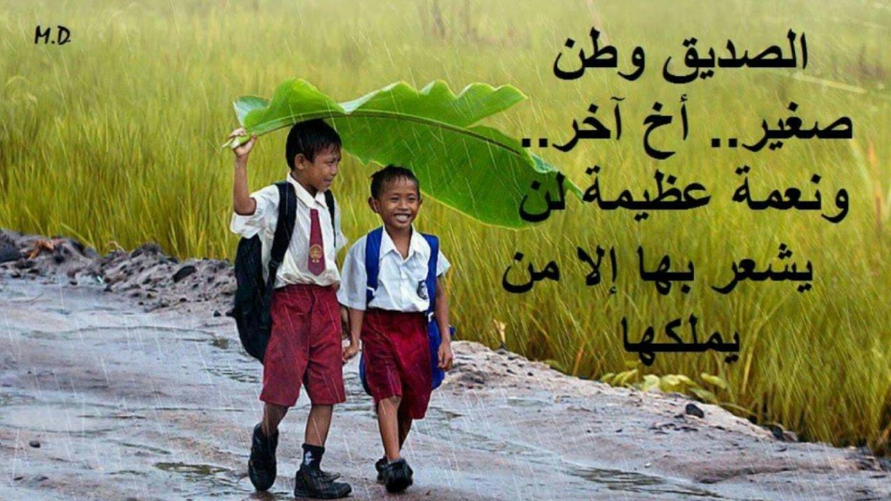 بالصور منشورات عن الصداقة , كلمه بالف معنى عن الصداقه 4868 12