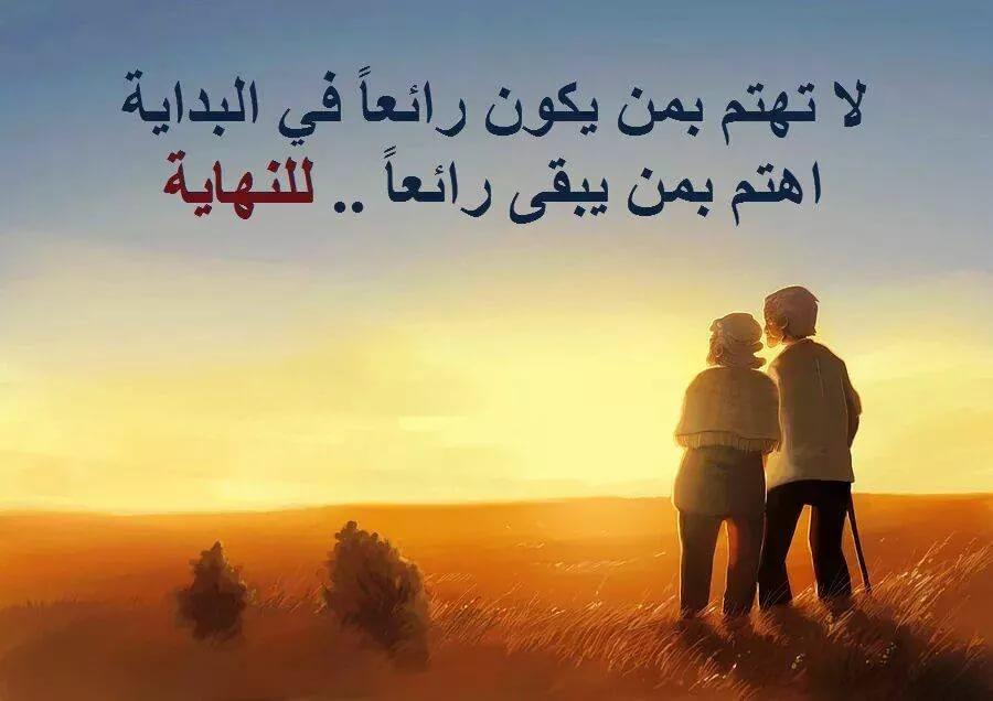 بالصور منشورات عن الصداقة , كلمه بالف معنى عن الصداقه 4868 8