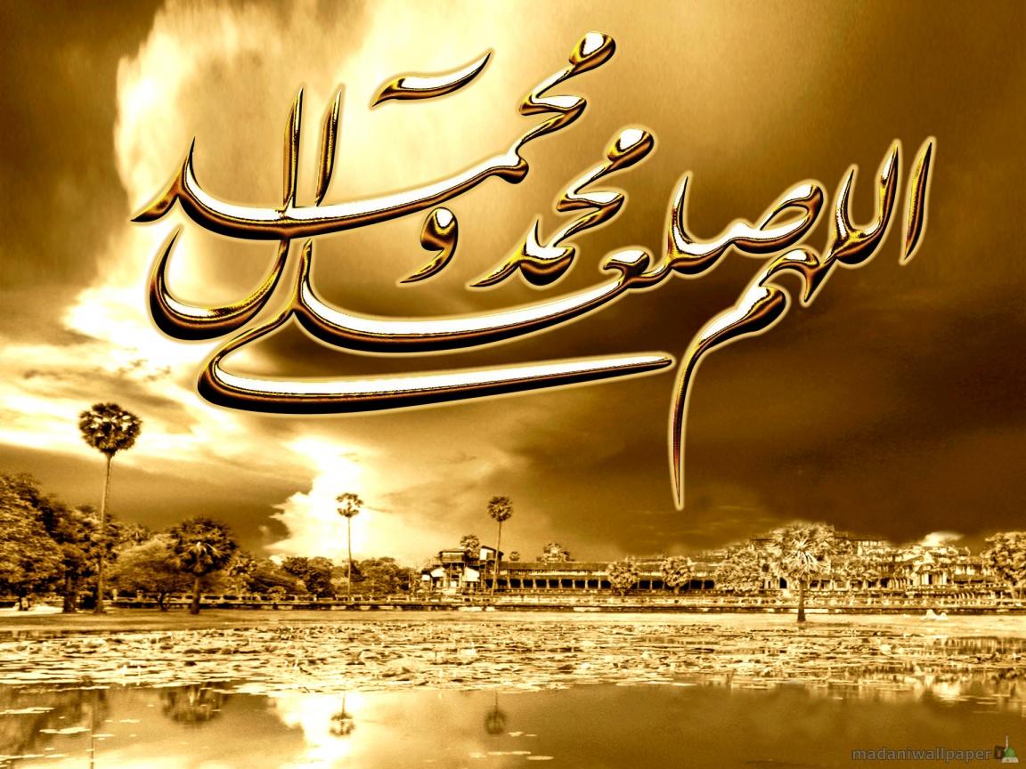 بالصور اجمل الصور الاسلامية في العالم , اكثر الصور جمالا فى العالم 5129 10