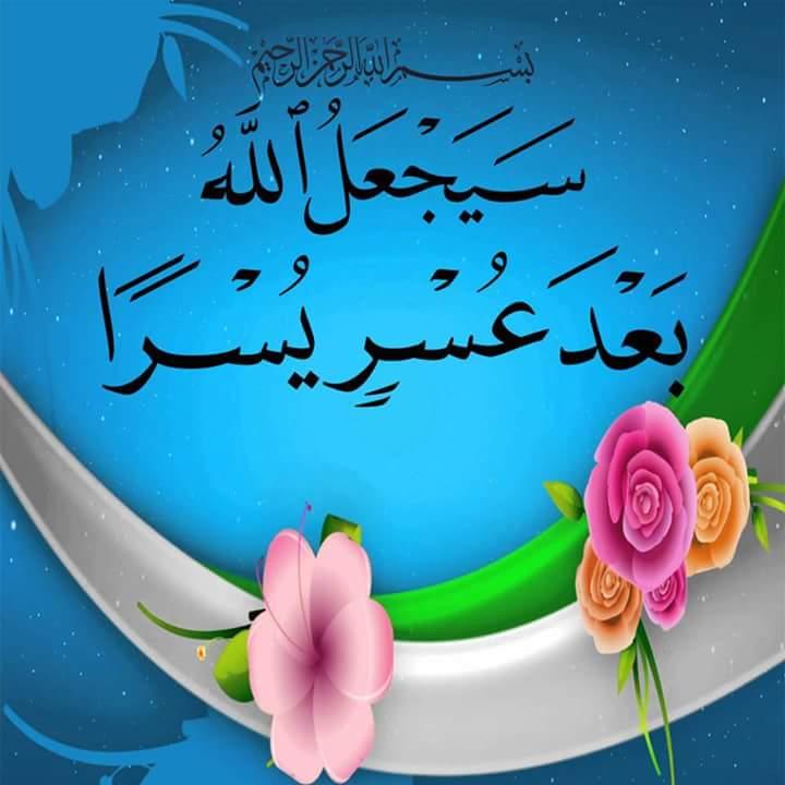 بالصور اجمل الصور الاسلامية في العالم , اكثر الصور جمالا فى العالم 5129 15