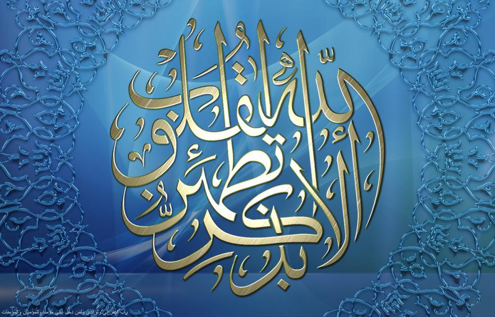 بالصور اجمل الصور الاسلامية في العالم , اكثر الصور جمالا فى العالم 5129 8