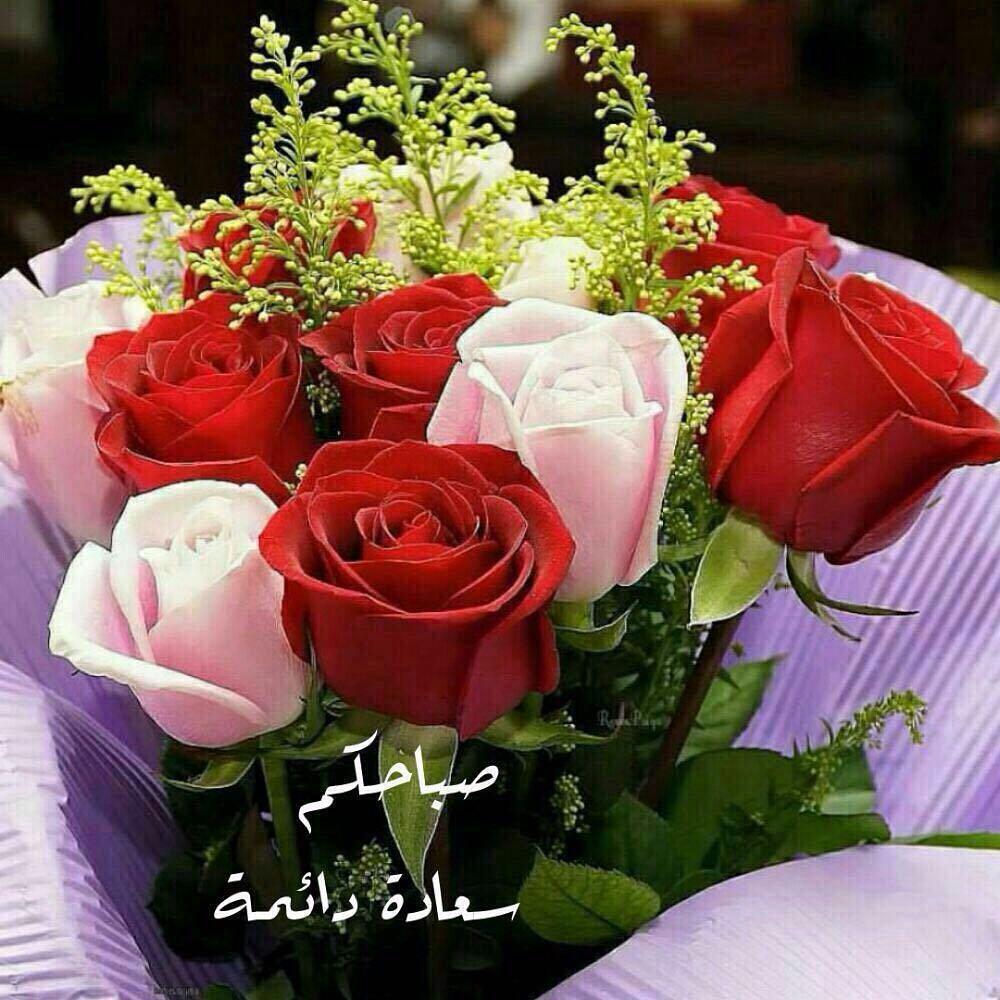 بالصور اجمل صباح الخير , كلمات جميله لصباح الجمال 5171 4