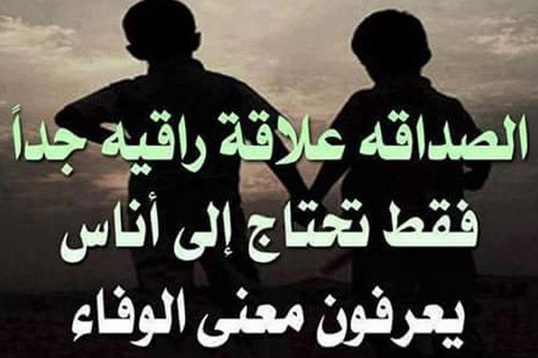 بالصور ابيات شعر عن الصداقة والاخوة , كلمه للصديق والاخ 5190 5