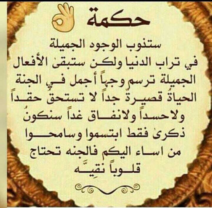 بالصور اجمل حكمة في الحياة , حكم عظيمه عن الحياه 5209 12