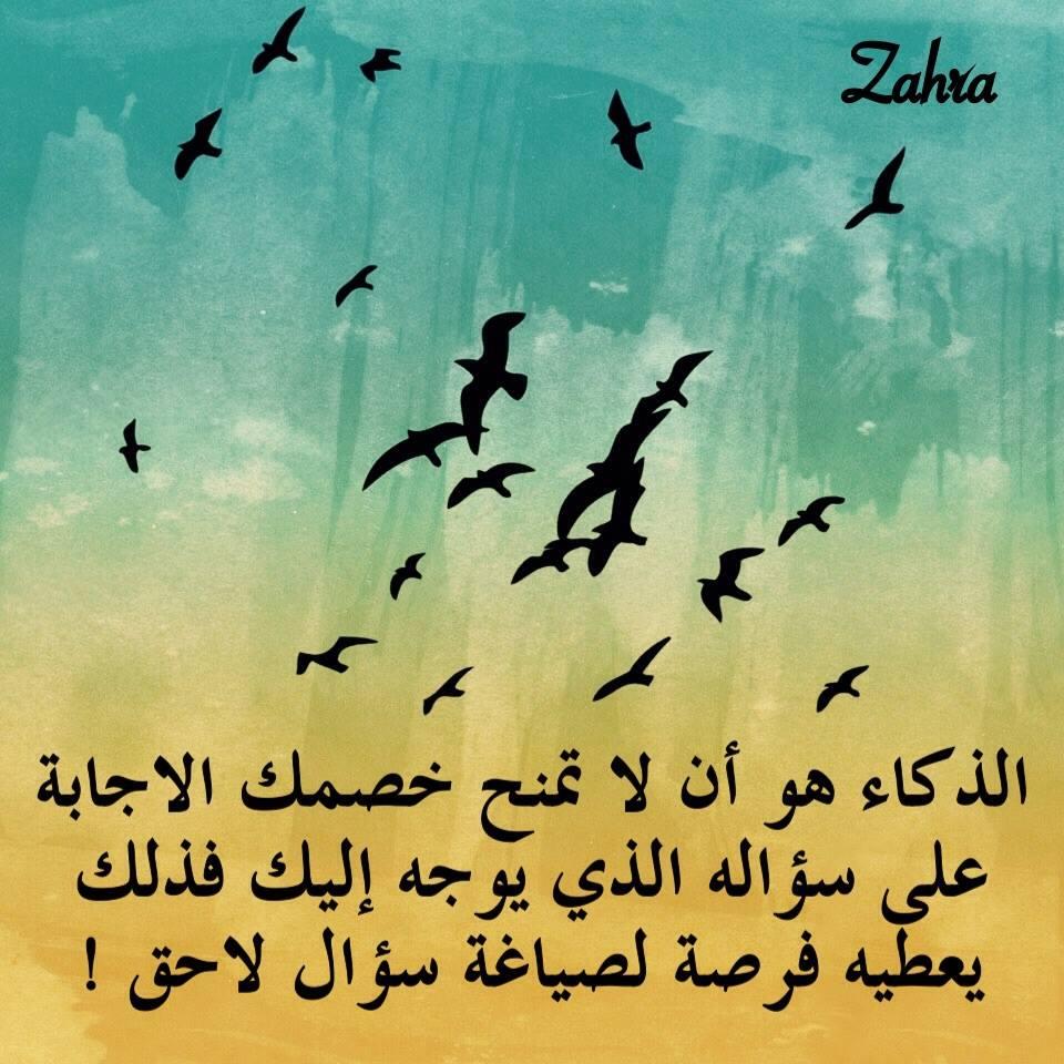 بالصور اجمل حكمة في الحياة , حكم عظيمه عن الحياه 5209 5