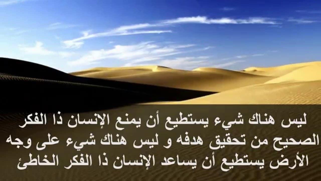 بالصور اجمل حكمة في الحياة , حكم عظيمه عن الحياه 5209 8