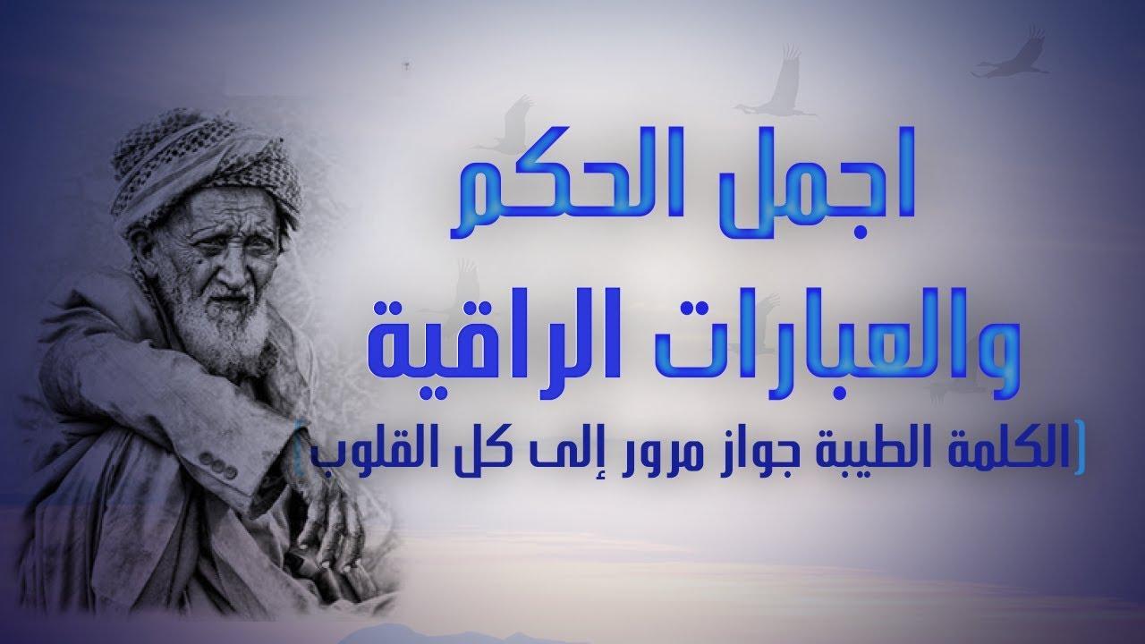 بالصور اجمل حكمة في الحياة , حكم عظيمه عن الحياه 5209 9