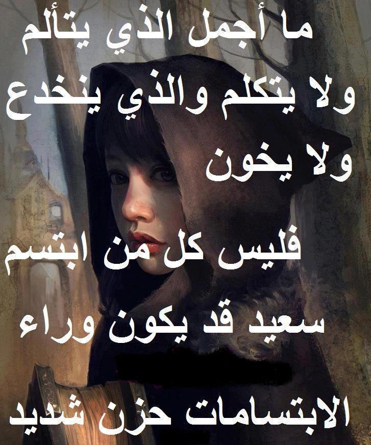 بالصور صور حزينه للفيس , الحزن فى صورة توضع على الفيس بوك 5418 6