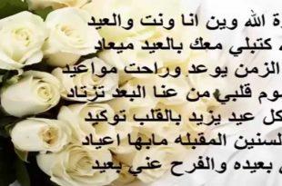 بالصور رسالة حب , التعبير عن حبك واشواقك فى رساله 5421 12 310x205