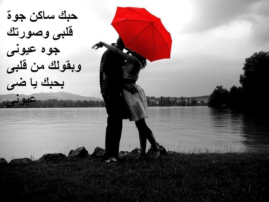 بالصور رسالة حب , التعبير عن حبك واشواقك فى رساله 5421 4